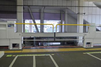 Tokyomachida180915