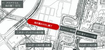 Chibakashiwanoha180913