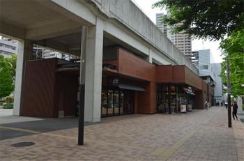 Chibakashiwanoha180919