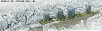Tokyoshinagawa180952