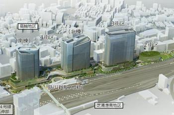 Tokyoshinagawa180962