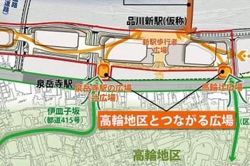 Tokyoshinagawa180973