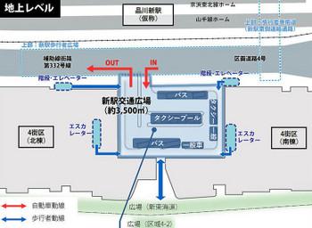 Tokyoshinagawa180983