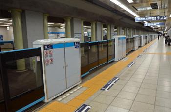 Tokyokudan180911