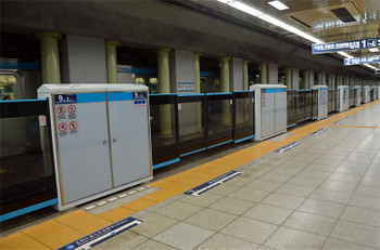 Tokyokudan180912