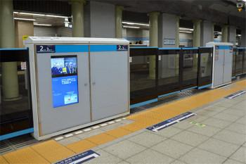 Tokyokudan180913