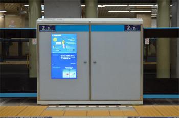 Tokyokudan180914