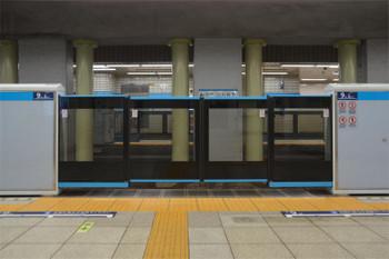 Tokyokudan180916