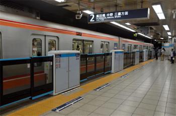 Tokyokudan180917