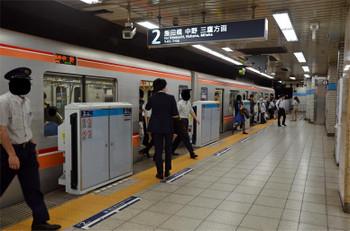 Tokyokudan180918