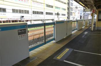 Yokohamatsurumi181015