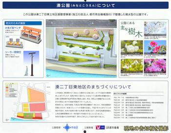 Tokyominato181028