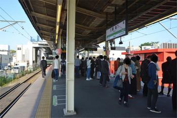 Yokohamakikuna181012