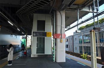 Yokohamakikuna181017