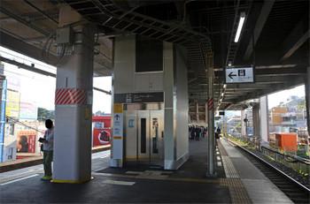 Yokohamakikuna181019