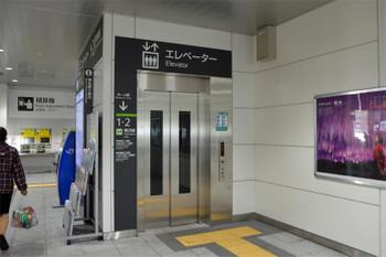 Yokohamakikuna181025