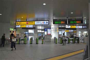 Yokohamakikuna181026