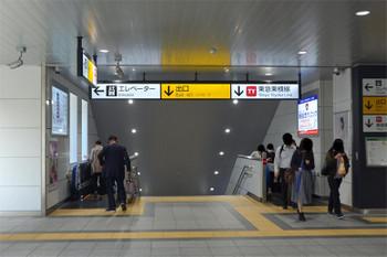 Yokohamakikuna181029