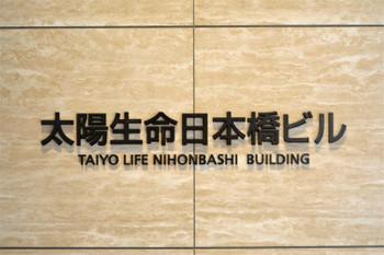 Tokyonihonbashi181020
