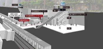 Tokyokasuga181015