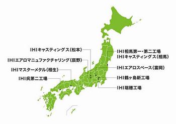 Saitamaihi181013