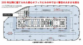 Tokyoshinagawa181013