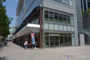 Tokyotamachi181014