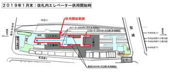 Tokyoochanomizu181012