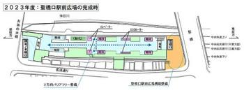 Tokyoochanomizu181013
