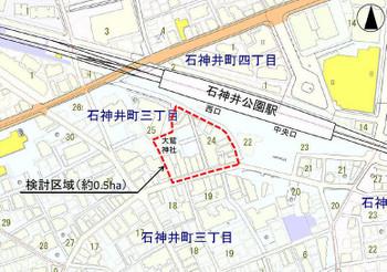 Tokyonerima181112