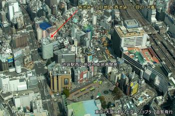Tokyoikebukuro181111