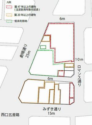 Tokyoikebukuro181113