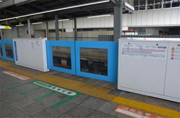 Tokyoseibu181114