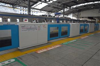 Tokyoseibu181115