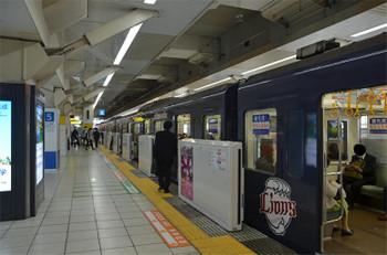 Tokyoseibu181118