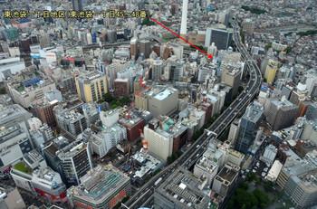 Tokyoikebukuro181123