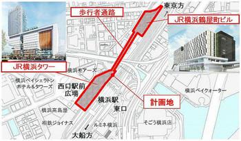 Yokohamajr181111