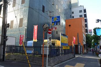 Tokyomoritrust181116