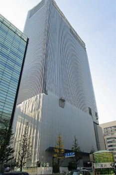 Tokyobridgestone181116