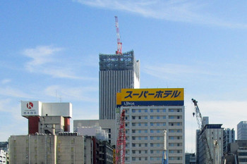 Tokyobridgestone181117