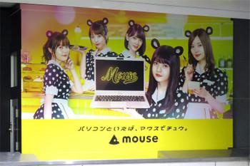 Tokyomouse181212