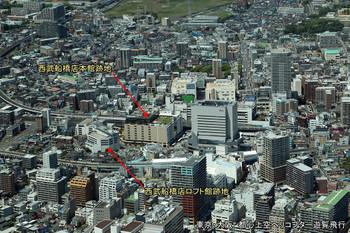 Chibafunabashi181212