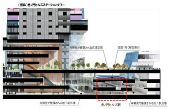 Tokyometro181211