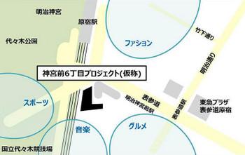 Tokyojingumae181213