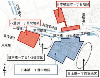 Tokyoyaesu181222