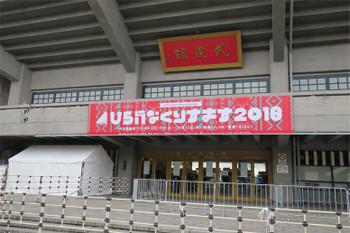 Tokyomarunouchi181216