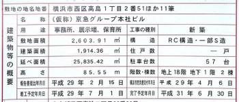 Yokohamamm21181255