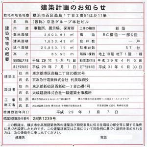 Yokohamamm21181256
