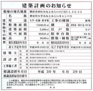 Yokohamamm21190157