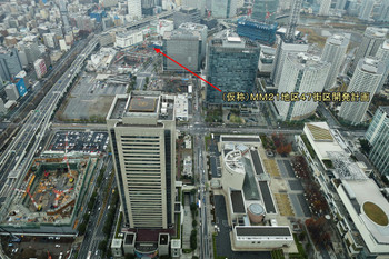 Yokohamamm21190161